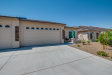 Photo of 10960 E Monte Avenue, Unit 223, Mesa, AZ 85209 (MLS # 5628994)