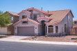 Photo of 42415 W Chambers Drive, Maricopa, AZ 85138 (MLS # 5629542)