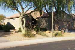Photo of 15793 W Desert Meadow Drive, Surprise, AZ 85374 (MLS # 5630913)