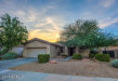 Photo of 3998 N 146th Lane, Goodyear, AZ 85338 (MLS # 5631798)
