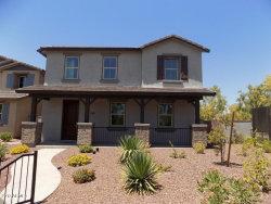 Photo of 20674 W Legend Trail, Buckeye, AZ 85396 (MLS # 5632317)