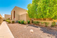 Photo of 2165 E University Drive, Unit 187, Mesa, AZ 85213 (MLS # 5633455)