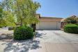Photo of 3230 N 126th Avenue, Avondale, AZ 85392 (MLS # 5633675)