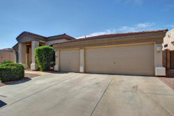 Photo of 7678 E Starla Drive, Scottsdale, AZ 85255 (MLS # 5633769)