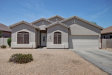 Photo of 6150 S Kimberlee Way, Chandler, AZ 85249 (MLS # 5633879)