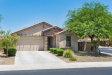 Photo of 12132 W Eagle Ridge Lane, Peoria, AZ 85383 (MLS # 5634250)