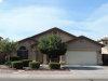 Photo of 11412 E Starkey Circle, Mesa, AZ 85212 (MLS # 5634579)