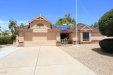 Photo of 5358 E Juniper Avenue, Scottsdale, AZ 85254 (MLS # 5634658)