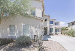 Photo of 1430 E Douglas Street, Casa Grande, AZ 85122 (MLS # 5634694)