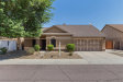 Photo of 4108 W Mariposa Grande --, Glendale, AZ 85310 (MLS # 5634737)