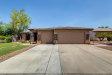 Photo of 2534 E Morgan Court, Gilbert, AZ 85295 (MLS # 5635060)