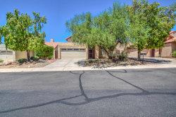 Photo of 11288 E Jenan Drive, Scottsdale, AZ 85259 (MLS # 5635208)