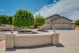 Photo of 2229 E Knoll Street, Mesa, AZ 85213 (MLS # 5635260)