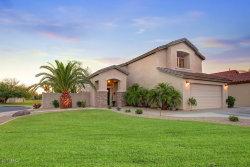 Photo of 1094 S Roanoke Street, Gilbert, AZ 85296 (MLS # 5635442)
