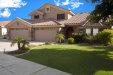 Photo of 5499 W Melinda Lane, Glendale, AZ 85308 (MLS # 5635512)