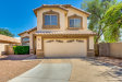 Photo of 4833 W Dublin Court, Chandler, AZ 85226 (MLS # 5635570)