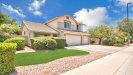 Photo of 1167 E Tyson Street, Gilbert, AZ 85295 (MLS # 5635576)