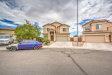 Photo of 18081 N Larkspur Drive, Maricopa, AZ 85138 (MLS # 5635822)