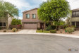 Photo of 43558 W Mcclelland Court, Maricopa, AZ 85138 (MLS # 5635866)