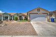 Photo of 11530 W Windrose Avenue, El Mirage, AZ 85335 (MLS # 5635963)