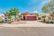 Photo of 11575 W Holly Street, Avondale, AZ 85392 (MLS # 5635983)