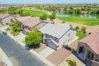 Photo of 21823 N Ingram Court, Maricopa, AZ 85138 (MLS # 5636083)