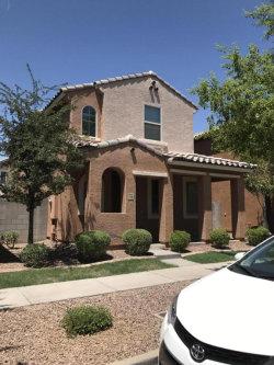 Photo of 7734 W Giles Road, Phoenix, AZ 85035 (MLS # 5636975)