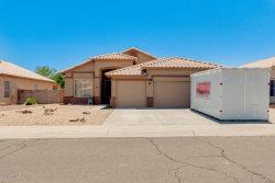 Photo of 15825 W Durango Street, Goodyear, AZ 85338 (MLS # 5636988)