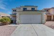 Photo of 12402 W Windrose Drive, El Mirage, AZ 85335 (MLS # 5637349)