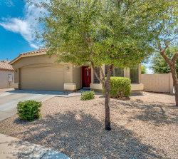 Photo of 16885 W Fillmore Street, Goodyear, AZ 85338 (MLS # 5637554)