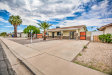 Photo of 2037 E Bramble Avenue, Mesa, AZ 85204 (MLS # 5638168)