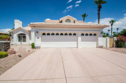 Photo of 3777 N 155th Lane, Goodyear, AZ 85395 (MLS # 5638728)