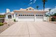 Photo of 3777 N 155th Lane, Goodyear, AZ 85395 (MLS # 5638728)