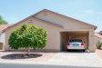 Photo of 1813 E Buena Vista Drive, Chandler, AZ 85249 (MLS # 5638887)