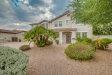 Photo of 3000 S Ironwood Street, Gilbert, AZ 85295 (MLS # 5639606)
