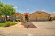 Photo of 2131 N 124th Drive, Avondale, AZ 85392 (MLS # 5640329)
