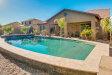 Photo of 18613 W Cinnabar Avenue, Waddell, AZ 85355 (MLS # 5640510)