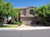 Photo of 12717 W Crocus Drive, El Mirage, AZ 85335 (MLS # 5640819)