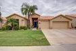 Photo of 1456 W Straford Avenue, Gilbert, AZ 85233 (MLS # 5642088)