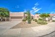 Photo of 13128 W Granada Road, Goodyear, AZ 85395 (MLS # 5642288)