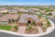 Photo of 5515 E Windstone Trail, Cave Creek, AZ 85331 (MLS # 5642381)
