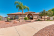 Photo of 4010 E Paradise Lane, Phoenix, AZ 85032 (MLS # 5642976)