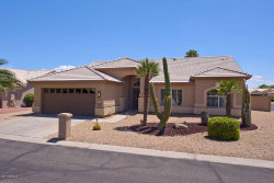 Photo of 15783 W Amelia Drive, Goodyear, AZ 85395 (MLS # 5644266)