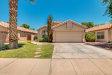 Photo of 2461 S Karen Drive, Chandler, AZ 85286 (MLS # 5644585)