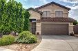 Photo of 3730 N 105th Drive, Avondale, AZ 85392 (MLS # 5645564)