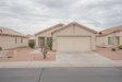 Photo of 12043 W Dahlia Drive, El Mirage, AZ 85335 (MLS # 5645685)