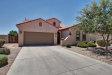 Photo of 36069 W Cartegna Lane, Maricopa, AZ 85138 (MLS # 5645922)