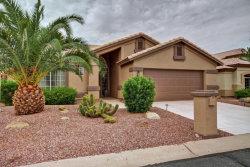 Photo of 15407 W Merrell Street, Goodyear, AZ 85395 (MLS # 5646561)