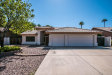 Photo of 8629 S Los Feliz Drive, Tempe, AZ 85284 (MLS # 5647184)