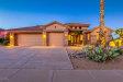 Photo of 18121 N Timber Ridge Drive, Surprise, AZ 85374 (MLS # 5647227)